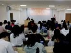 口腔医学院开展党委中心组(扩大)学习暨中层干部教育培训