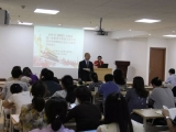 我院组织第五次中心组(扩大)学习 全院迅速掀起《习近平新时代中国特色社会主义思想学习纲要》学习热潮
