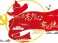 """昆明医科大学口腔医学院(医院)召开""""不忘初心 牢记使命""""主题教育动员大会"""
