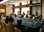 昆明医科大学口腔医学院(医院)召开2020年统战、老干部暨工会工作会议