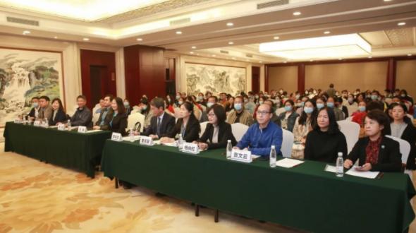 云南省口腔疾病诊疗控制中心(口腔颌面外科质控中心)成功召开年度工作会议