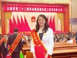我院口腔正畸学专家胡江天教授荣获云南省五一劳动奖章
